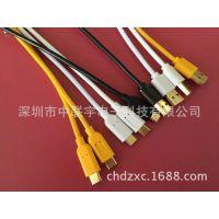 热销Type-C 手机数据线USB3.1线  平板电脑线 高清线 电脑线