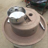 亿鼎生产小型商用豆浆机 磨坊专用石磨机