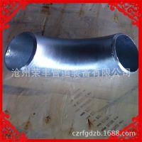 【定制】304L不锈钢弯头 管道用大口径焊接弯头  dn1200弯头