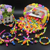 波普儿童珠子手工制作diy材料包无绳手链穿串珠女孩玩具益智项链
