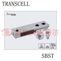SBST 悬臂梁称重传感器 冷热压贴膜机