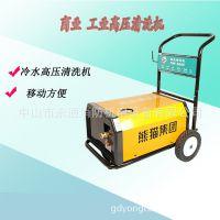 荐 高压洗车机 PM-360E单相220V水流式高压刷车泵移动式清洗机