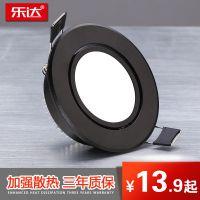 led黑色筒灯嵌入式开孔 6.5 7 7.5 8 9cm公分3w 5w 7w天花灯洞灯