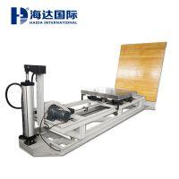 海达HD-A523斜面冲击测试机可选择