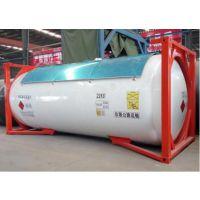 LPG罐式集装箱T50罐箱产品生产厂家
