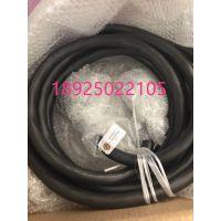 安川机器人 BC线缆 HW1271526-8