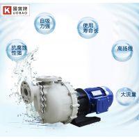 排污自吸泵 国宝泵业耐酸碱自吸泵厂家 价格低廉