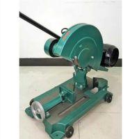 东恒机械400型材切割机 砂轮切割机