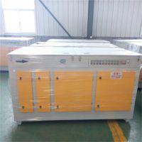 光氧催化净化器喷漆专用除味设备