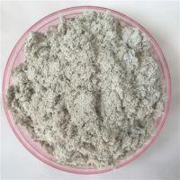 矿物纤维 保温石棉绒 路面用纤维 刹车片专用石棉