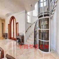 重庆市三层四层观光电梯五层家用别墅电梯量身定制-欣达电梯