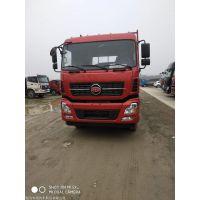 前四后八9.6米平板载货车价格 潍柴300马力 厂家直销价格优惠