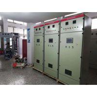 漫洋电气低压控制柜批发供应