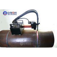 全位置管道自动焊机,北京秦氏管道科技有限公司