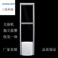 北京服装店声磁款服装防盗门禁