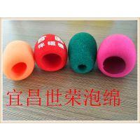 湖北丹江口厂家生产耳机套海绵 蓝牙咪棉 方形话筒套 麦克风罩海绵