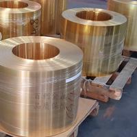 H70黄铜带 深伸抽加工黄铜带 易电镀 精密环保黄铜带