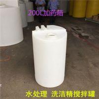 大冶3T储罐批发_3000L聚乙烯方形化工储罐