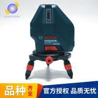 厂家直销博世激光水平仪GLL5-50主营切割机手电钻手动工具水平仪