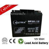 MATRIX NP20-12 12V20AH铅酸蓄电池 高压房直流屏电池 矩阵蓄电池