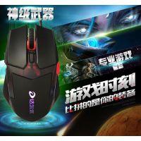 达尔优变速发光外设电竞游戏鼠标LOL/CF英雄有线USB鼠标limeide