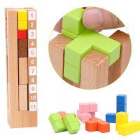 益智早教育脑塔 俄罗斯方块 索玛积木 儿童逻辑思维训练 拼搭积木