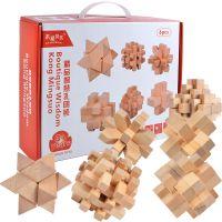 儿童益智鲁班锁解环解锁木制孔明锁古典拆装成人传统智力玩具套装