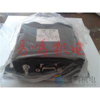 供应日本北阳HOKUYO光电传感器CWF-01AB