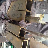 黄铜方管厂家 h62 h63 h65装饰四方黄铜管