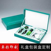 厂家定制纸盒 礼品包装盒通用彩盒定做 环保化妆品盒定制