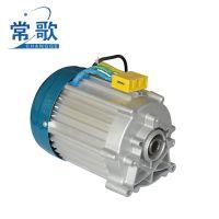 批发小功率电动车中置老五孔电机 500-1200W永磁无刷直流中置电机
