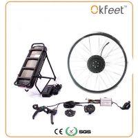 厂家直销电动自行车改装套件/大容量后货架电池/容量可选