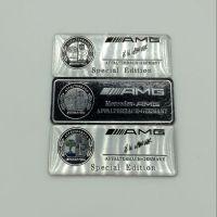 改装AMG铝贴车标 改装车标 铝标 黑色AMG苹果树标牌 个性装饰标