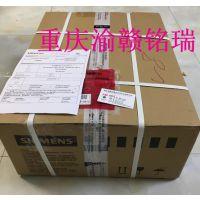 罗宾康调制板A1A10000350.00M西门子正品特价