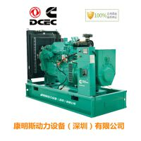 150KW康明斯柴油发电机组型号6CTA8.3-G2