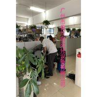 广州市首川自动化设备有限公司