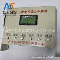 现货供应北京四博连华能机电TDB-I型高压电网综合保护器 质量保证