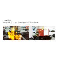 虚拟灭火/消防车灭火行业领先安全可靠