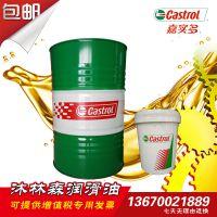 嘉实多9930全合成切削液Castrol Syntilo 9930C 9930BF磨削液