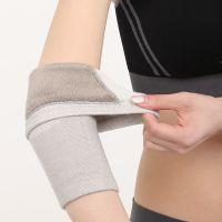 空调加厚运动保暖护肘护手肘运动护具男女胳膊保暖护秋冬护手臂