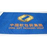 双流 郫都 简阳 龙泉驿|公司旗帜、绶带、彩旗、仿古旗制作