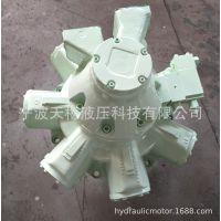 天枢TSC270替代STAFFA液压马达HMC270S-280/80-FM4-X-PL901非二手