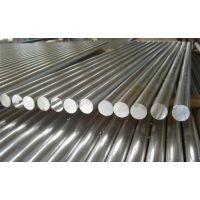 NS312变形合金锻件密度 NS312变形合金管件 厂家热销