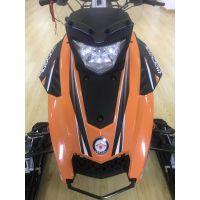 吉林省长春万迪雪地摩托雪橇车履带摩托批发