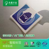 ICODE 2不干胶电子标签,RFID电子标签,13.56MHZ,ISO15693协议