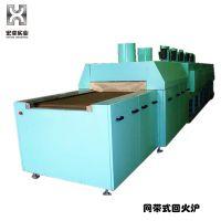 热处理设备 网带式回火炉 高温网带渗碳淬火回火生产线 可非标定制 生产厂家