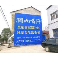 衡阳市蒸湘区户外墙体广告专业设计制作