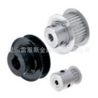 供应日本米思米高扭矩同步带轮 S2M型 HTPA14S2M040-A-H3