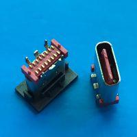 3.1立式贴片type-c母座16P USB 180度贴板SMT 红色胶芯 H=9.3mm带防尘胶塞
