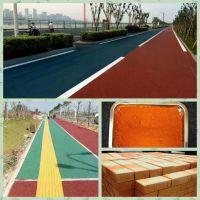 供应 彩色沥青涂层价格 彩色沥青用红色色粉 彩色沥青颜料